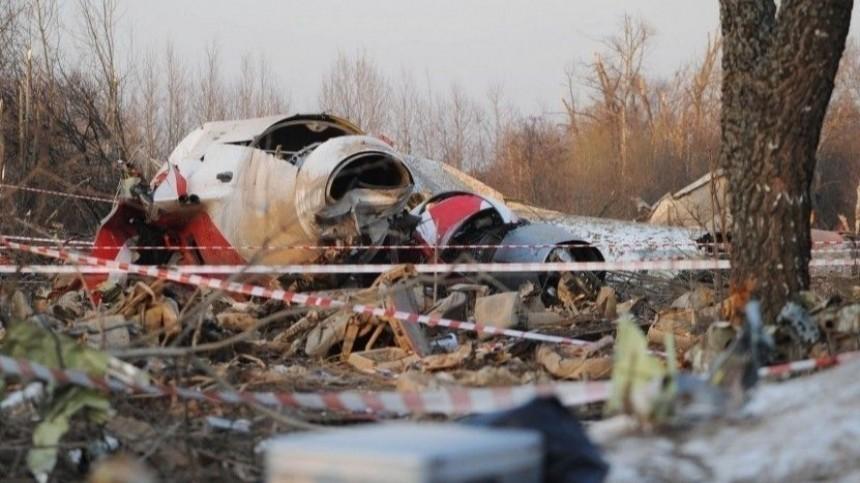 РФнаправила вПольшу запрос оправовой помощи поделу огибели Качиньского
