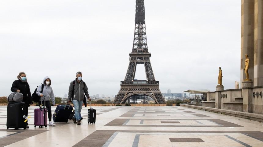 Франция снимает жесткие ограничения из-за COVID-19