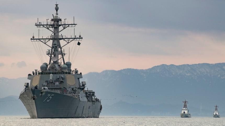 Британское СМИ заявило об«угрозе войны» из-за вторжения эсминца США вводы РФ