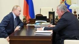 Сечин доложил Путину остроительстве новейших российских танкеров