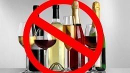 Как врачи иэкономисты оценили идею оставить россиян без алкоголя 1 и2января?