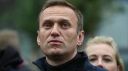 ВГермании заявили онескольких предметах с«Новичком» вделе Навального