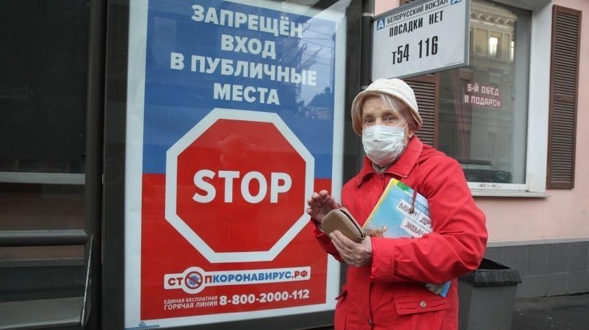 Режим самоизоляции для пожилых людей продлили вМоскве