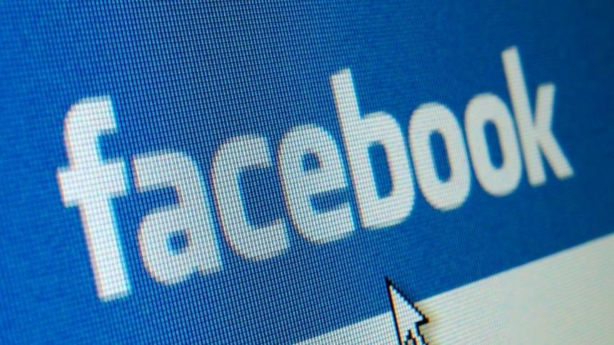 Facebook заплатил штраф вчетыре миллиона заотказ локализовать данные россиян