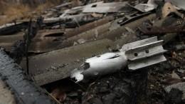 ВКремле ответили напризывы «сделать шаг назад» поситуации сДонбассом