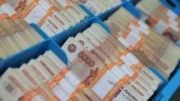 Госдума приняла проект федерального бюджета натри года. Начто пойдут средства?