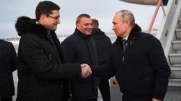 Владимир Путин прибыл срабочей поездкой вСаров