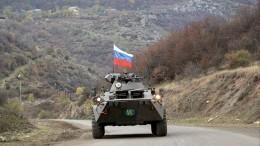 Тело российского военного обнаружили вАрмении