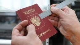 Ужителей Москвы появится возможность протестировать электронные паспорта