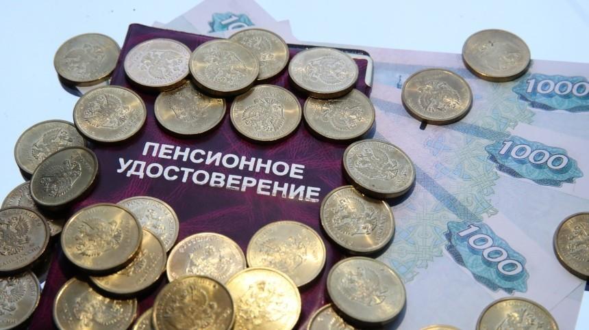 Кому напенсии жить хорошо: россияне определились сразмером желанных выплат