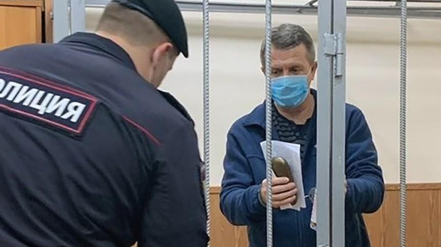 Экс-глава ФСИН арестован судом поделу озлоупотреблении полномочий