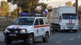 Захарова призвала неполитизировать гуманитарный вопрос вКарабахе