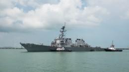 «Откровенная провокация»: МИД отреагировал нанарушение эсминцем США границы РФ