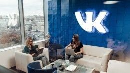 ВКонтакте иВШЭ поделились результатами исследования поколения Z