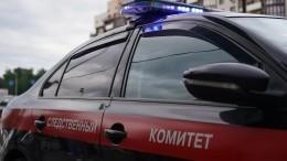 ГУП «ТЭК» Петербурга подозревают вуклонении отналогов более чем на800 миллионов рублей