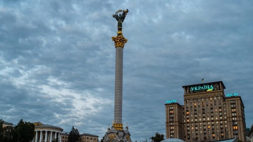 МВФ отказал Украине вэкстренной финансовой помощи