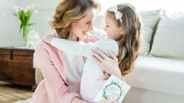 День матери 2020: какие выплаты положены вРоссии в2020 году