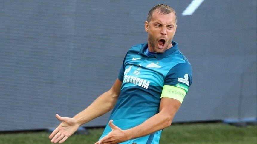 Дзюбе вернули капитанскую повязку вматче «Арсенал»— «Зенит»