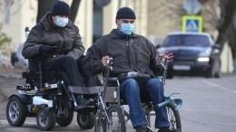 ВРоссии упростили правила оформления инвалидности