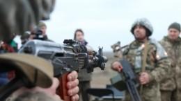 Генштаб Украины опубликовал кадры «наступления» наРоссию— видео