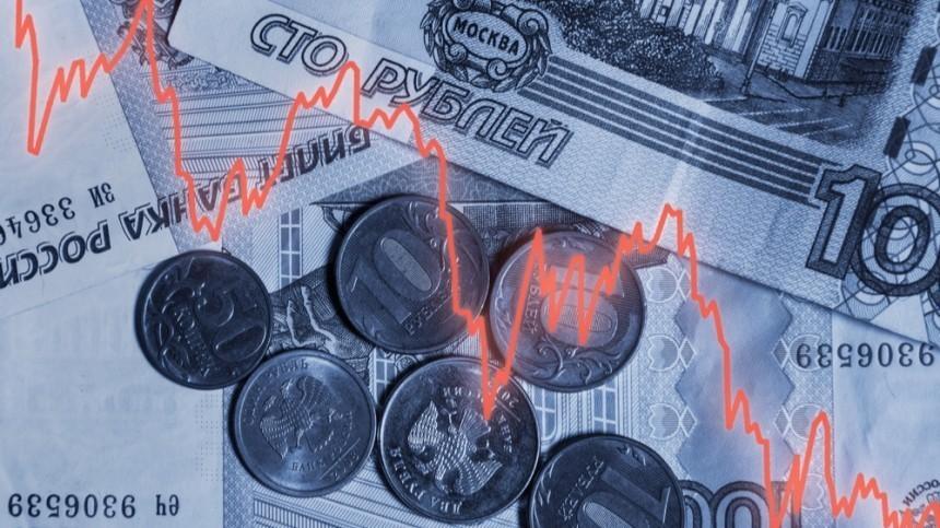 Кудрин спрогнозировал спад российской экономики в2020 году до4,5%