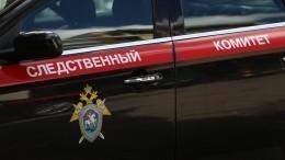 ВГУП «ТЭК Петербурга» отреагировали наобвинение вуклонении отуплаты налогов