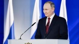 Песков анонсировал послание Путина Федеральному собранию