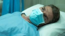 «Основа основ»— врачи оценили советы инфекциониста полечению COVID-19 дома