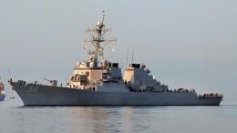 Провокация? Как США, прикрываясь двойными стандартами, объяснили заплыв эсминца вводы РФ