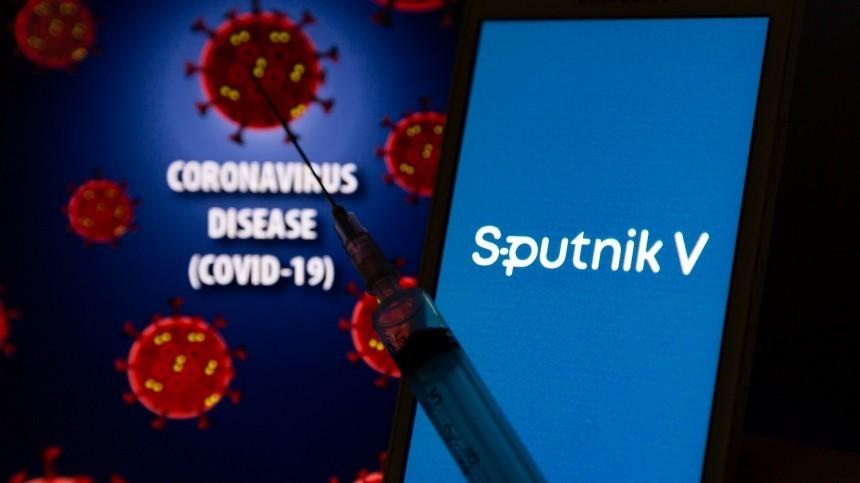ВБритании оценили эффективность российской вакцины «Спутник V»