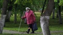 Какие проверки ждут российских пенсионеров в2021 году?