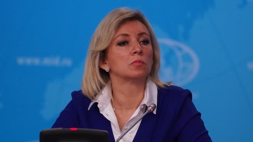 «Как женщина женщине»— Мария Захарова ответила министру обороны Германии