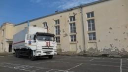 Российские спасатели помогли восстановить школу вНагорном Карабахе— видео