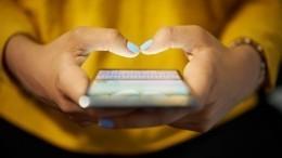 Веб-безопасность: названы приложения для смартфона, которые крадут личные данные