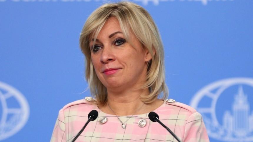 Мария Захарова выбрала кличку для щенка, которого взяла изприюта