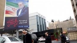 Стало известно опроисхождении оружия сместа убийства иранского ядерщика