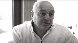 Молочный союз России подтвердил смерть основателя бренда «Б. Ю. Александров»