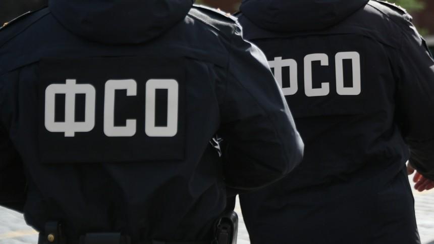 Сотрудник ФСО свел счеты сжизнью вМоскве вовремя службы