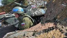 ВКремле ответили назаявление Санду овыводе военных РФизПриднестровья
