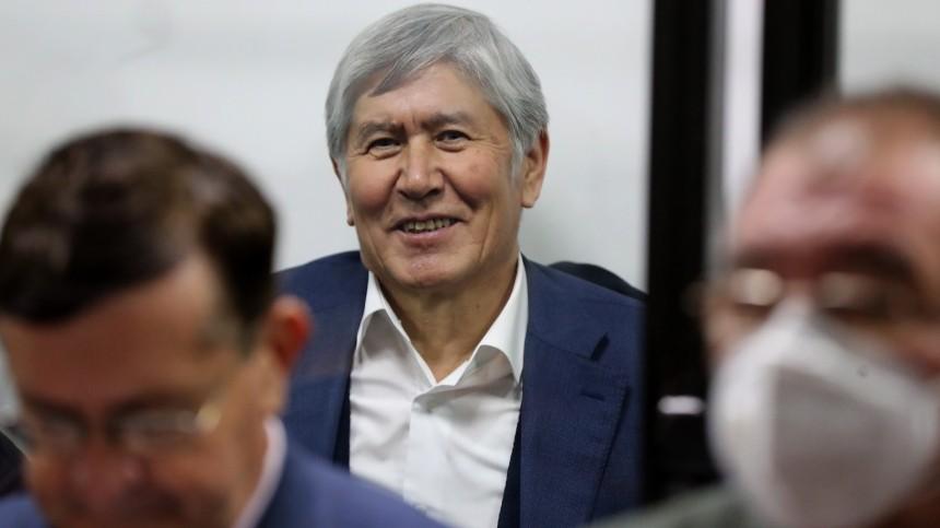 Верховный суд Киргизии отменил приговор экс-президенту Алмазбеку Атамбаеву