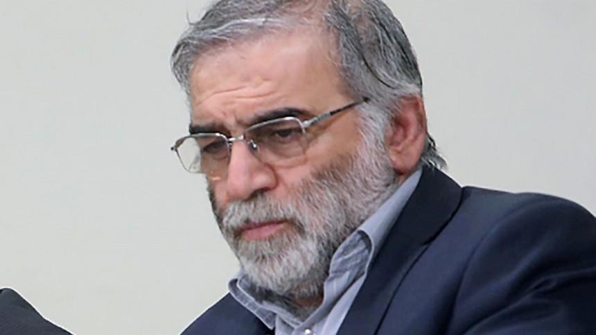 Россия осудила убийство иранского физика-ядерщика