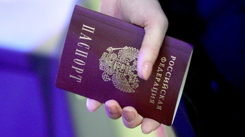 Путин внес вГосдуму законопроект озапрете госслужащим второго гражданства