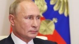 Путин напомнил чиновникам онеобходимости заботиться одоходах населения