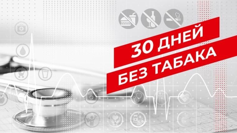 Минздрав утверждает: #Тысильнее без табака!