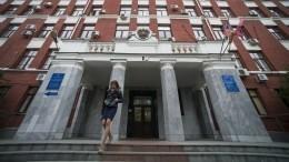Сотрудников Педагогического университета вМосквы эвакуируют из-за пожара