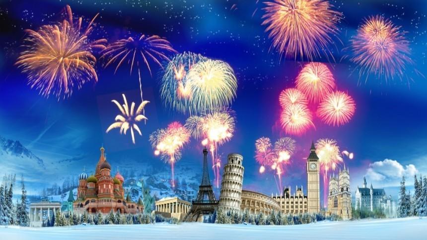 Куда поехать заграницу вновогодние праздники?