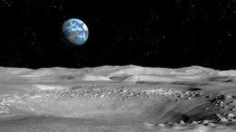 Китайский зонд «Чанъэ-5» совершил успешную посадку наЛуне