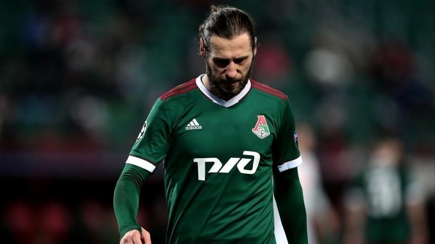 «Локомотив» после проигрыша «Зальцбургу» потерял шансы навыход вплей-офф