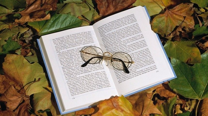 Тест: Какую книгу вам почитать?