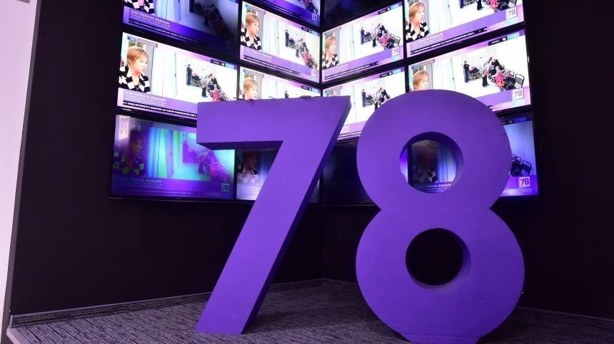 Сотрудников телеканала «78» непустили назаседание Заксобрания Петербурга